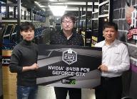 엔비디아 공식인증 PC방, 전국 30호점 돌파