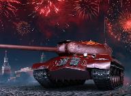 월드 오브 탱크 콘솔, '조국의 수호자' 작전 이벤트 실시