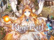 베스파, 모바일 RPG '킹스레이드' 구글 피처드 선정