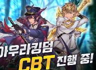 아우라킹덤 모바일 CBT 시작과 함께  4월 11일 정식 출시 일정 공개