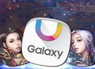 모바일 MMORPG '아케론', 삼성 갤럭시 앱스 정식 서비스 개시