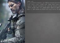 '스나이퍼 고스트 워리어 3' 한글 스크린샷 및 사운드 소개 영상 공개