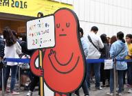 전 세계 아트토이 총출동! 제4회 아트토이컬쳐 2017 개막