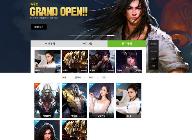 엔투게임, 웹 MMORPG 2종 '신풍운', '천신전' 채널링