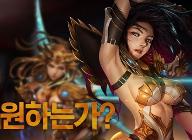 웹젠 '뮤 온라인', 더 강한 힘을 원하는가! '시즌12-2 업데이트' 사전예약 시작