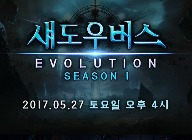 섀도우버스, '에볼루션 시즌1' 모바일 e스포츠 대회 개최