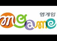 엠게임, 메카닉 대전 VR 게임 개발 업무협약