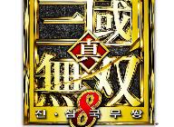 진•삼국무쌍 8, 실기 기반의 첫 프로모션 영상
