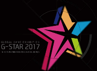 K-GAMES,'지스타2017'참가안내설명회개최