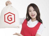 원스토어, 고객 맞춤형 적립 프로그램 '잼(GEM)' 신설