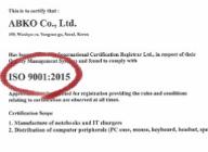 앱코, 국제 품질경영시스템 인증(ISO 9001) 및 환경경영시스템 인증(ISO 14001) 획득