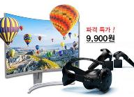 제이씨현시스템(주), 유디아 VIVE VR 고객 대상 27형, 커브드 모니터 초특가 판매