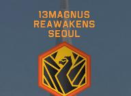 나이언틱, '인그레스 XM 어노말리 13매그너스' 실시