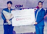 김정우, '서울컵 OGN 슈퍼매치' 스타크래프트:리마스터 레전드 매치 우승