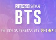 방탄소년단 리듬게임, 'SUPERSTAR BTS' 정식 출시