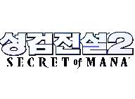 '성검전설 2' 한국어판, 컬렉터스 에디션 예약