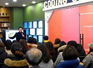 한국코딩영재교육개발원, 코딩교육플랫폼 '코클' 가맹점 모집