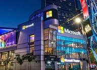 MS, E3에 마이크로소프트시어터에서 행사