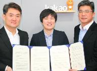 카카오, 사회적 기업 베어베터와 포괄적 업무 협약