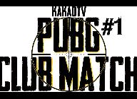 배틀그라운드 'PUBG #1 Club Match' 3월 17일 (토) 개최