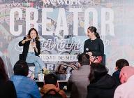 위워크, '크리에이터 어워즈(Creator Awards)' 참가 신청 접수 개시