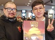 전국규모 보드게임 대회 '카탄 그랑프리' 첫 지역 예선, 구경환(35)씨와 양현석(22)씨 본선 진출