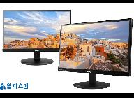 알파스캔, 시력보호와 화면분할기능으로 업무효율 높여주는 21.5형 모니터 출시