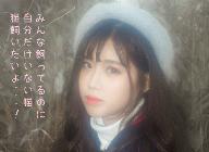 '신예 싱어송라이터 '한민주', 모바일게임 '오나의무협님' OST 참여