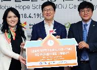 스마일게이트 희망스튜디오, 글로벌 희망학교 몽골 제 11~13호 설립 협약