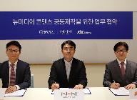 NHN엔터, 중앙일보 및 JTBC콘텐트허브와 뉴미디어 콘텐츠 공동제작을 위한 업무 협약 체결