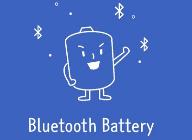 셀바스 그룹, '블루투스 배터리(Bluetooth Battery)' 앱 출시