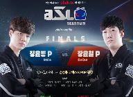 아프리카TV, '올레 tv ASL 시즌5' 결승 27일 진행