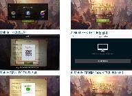 '이터널 라이트', 모바일 계정 연동한 전용 PC 버전 6월 14일 출시