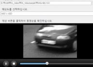 클로닉스, 동영상 복구 포렌식 솔루션 일본 경찰청 공급