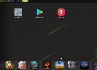 피크, 국내 자체 개발 앱플레이어 '피크' 베타테스트 시작