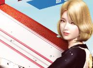 넥슨, '다크어벤저 3' 1주년 기념 '불멸 레이드' 업데이트 실시