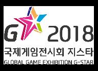 K-GAMES, '지스타 2018' 참가 안내 설명회 개최