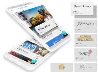 엔미디어플랫폼, 종합 게임 쿠폰앱 '쿠퐁(COUPONG)' 출시