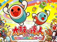 '태고의 달인 Nintendo Switch 버~전!' 한국어판 오늘 19일 발매