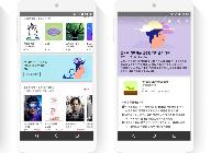 구글플레이, Play Seasons 두 번째 특집으로 '디지털 웰빙'을 위한 앱·게임·영화 소개