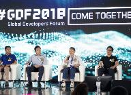 경기콘텐츠진흥원 'VR/AR 글로벌 개발자 포럼 (GDF 2018)', VR-e스포츠 세션 포럼 진행