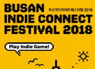 'BIC Festival 2018', 티켓링크 통해 사전 온라인 예매 시작