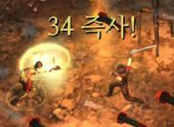 '빅터 브란 오버킬 에디션 한국어판' 28일 출시 및 예약 판매 안내