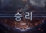 구형 전장은 과연? 데브캣 '어센던트 원' 최초 플레이 영상