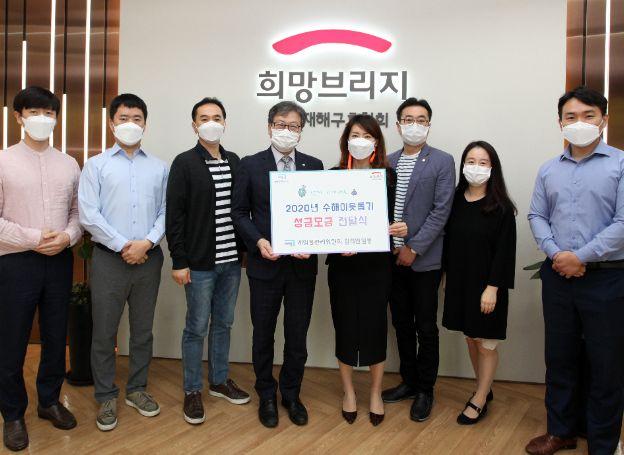 게임물관리위원회, 25일 '수해이웃돕기' 성금 전달