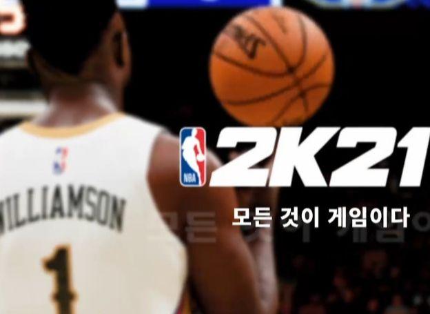 [지스타]  NBA 2K, 게임 시리즈의 원동력은 열정과 계획
