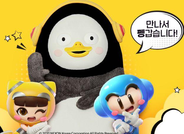 넥슨, '카트라이더 러쉬플러스'에 '펭수' 캐릭터 업데이트 ...