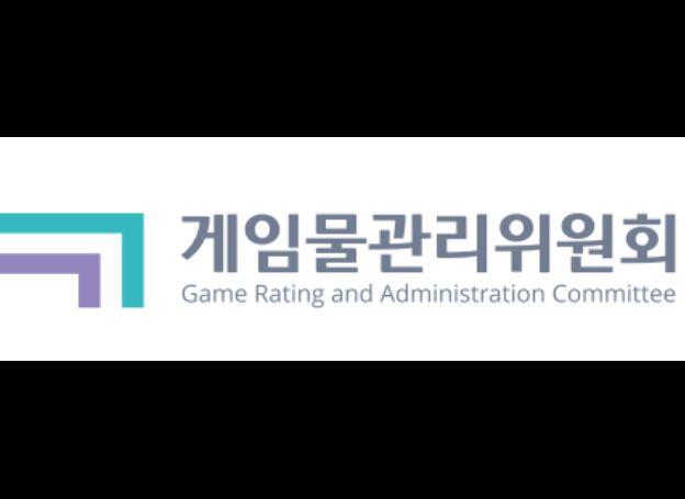 게임물관리위원회, 가족친화 인증기관으로 재선정