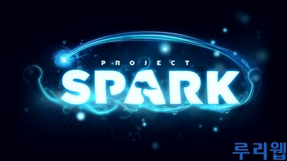 프로젝트 스파크