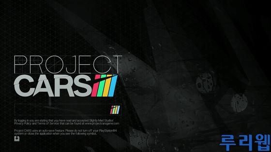 PS4용 프로젝트 카스